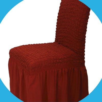 Καλύμματα καρέκλας