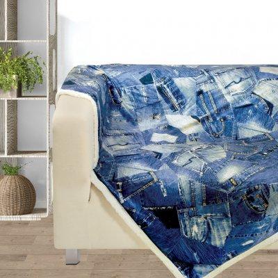 Κουβέρτα Καναπέ 130x160 - Das Home - 370 | Κουβέρτες Καναπέ | DressingHome