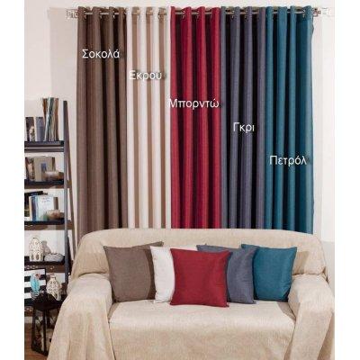 Κουρτίνα με κρίκους 140x270 - Viopros - Ίζι - Πετρόλ | Κουρτίνες | DressingHome