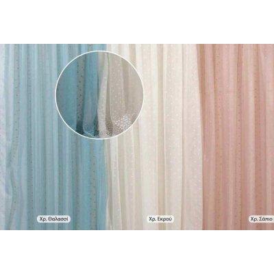 Κουρτίνα με τρέσα 140x270 - Viopros - Δανδέλα - Πουά Εκρού | Κουρτίνες | DressingHome