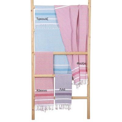 Πετσέτα Θαλάσσης / Παρεό 90x170 - Viopros - Χλόη - Κόκκινο | Πετσέτες | DressingHome