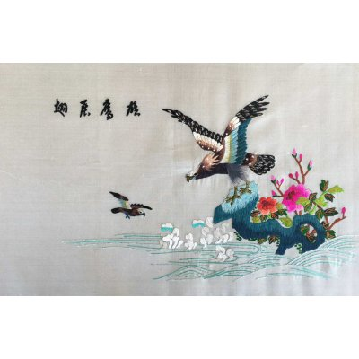Πίνακας Διακοσμητικός χωρίς κορνίζα Μεταξωτός Κεντημένος Χειροποίητος 45x31 - DressingHome - Αετός 02 | Προσφορές - Σαλόνι Τραπεζαρία | DressingHome