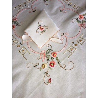 Σετ Καρέ κεντητό με 4 πετσέτες 85x85 - DressingHome - 17602 - Σοκολά | Καρέ - Τραπεζοκαρέ | DressingHome