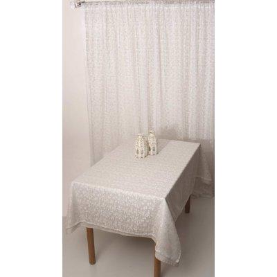 Σετ Πετσέτες Φαγητού 4 τμχ 45x45 - Viopros - Dinner Ideas - 5575 / Εκρού | Πετσέτες Φαγητού | DressingHome