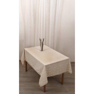 Σετ Πετσέτες Φαγητού 4 τμχ 45x45 - Viopros - Dinner Ideas - 5575 / Μπεζ | Πετσέτες Φαγητού | DressingHome